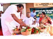 കണ്ണൂര് ജില്ലയില് അന്താരാഷ്ട്ര ആയുര്വേദ ഗവേഷണ കേന്ദ്രം വരുന്നു