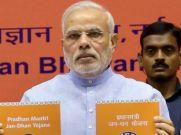 ജന്ധന് ബാങ്ക് അക്കൗണ്ടുകളില് നാളെ മുതല് 500 രൂപ ലഭിക്കും
