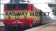 ബജറ്റ് 2020: ഉയർന്ന വിഹിതം പ്രതീക്ഷിച്ച് ഇന്ത്യൻ റെയിൽവേ