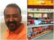 ദോശ ചുട്ട് പ്രേം ഗണപതി പടുത്തുയര്ത്തിയത് 30 കോടിയുടെ ബിസിനസ് സാമ്രാജ്യം