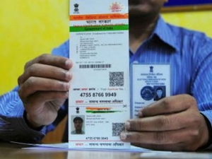 Aadhaar Card Uidai Launches Special Drive Enroll