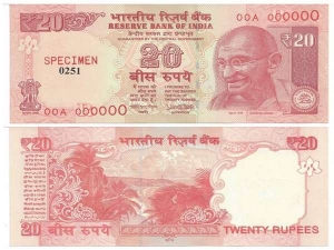 Things Know About The New Rs 20 Bank Note