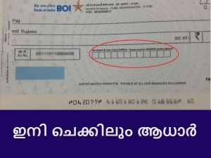 Introducing New Column Writ Aadhar Number Bank Cheques