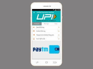 All About Unified Payment Interface