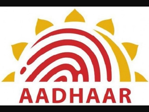 How Take Aadhar Card