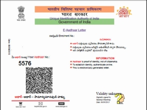 Before March 31 Link Your Aadhar Number With Bank Accounts