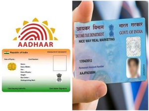 Steps Link Aadhaar Number Your Pan