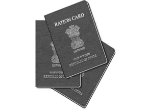 New Ration Cards Will Be Issued Before April
