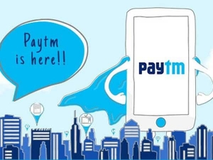 Pay Tm Payment Bank Will Be Lauch April
