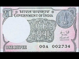 Rbi Introduce New Rs 1 Currency Note