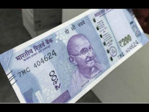 Rs 200 Currency Notes Printing Begins