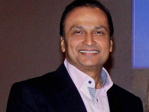 Reliance Group Plans Mf Unit Ipo First Mutual Funds