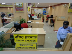 Number Public Sector Banks May Go Down 12 As Govt Mulls Cons