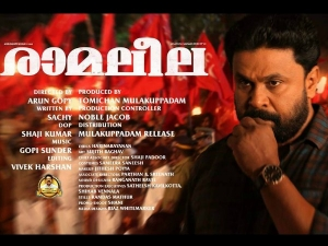 Cr Projects Riding On Actor Dileep