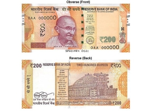 Rbi Introduces Rs200 Note But Atms Will Not Dispense It Yet