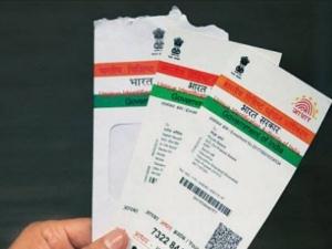 Aadhaar Deadline Extended