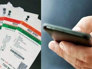 How Link Aadhaar Airtel Mobile Number