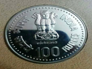 Centre Set Introduce Rs 100 Coins Soon