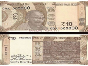 Rbi Introduces 10 Banknote Mahatma Gandhi New Series