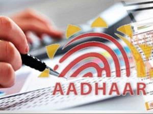 Aadhaar Card Updation How Change Aadhaar Mobile Number Add
