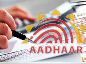 Uidai Bring New Service Making Address Update Aadhaar Easy