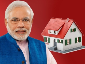 How To Get Home Loan Under Prime Minister Awas Yojana