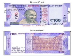 New 100 Rupee Note Could Be Violet Colour Says Report