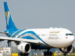 Oman Air Flight Makes Emergency Landing