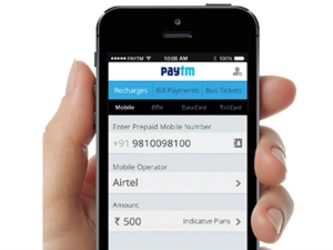 Paytm Money App Mutual Funds Launched