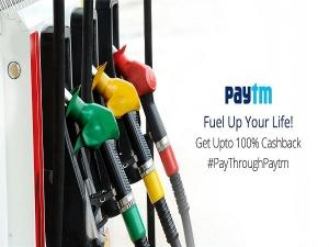 Patym At Petrol Pumps Get Rs 7500 Cashback
