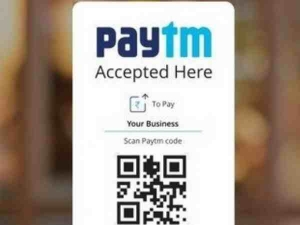 How Accept Payments Through Paytm