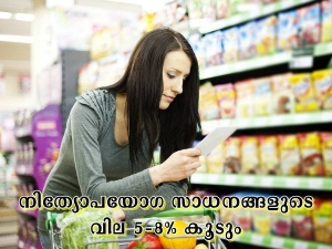 Daily Use Items Will Likely See Price Hike