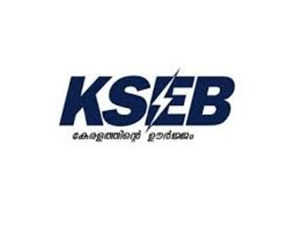 Kseb Online Payment Quick Pay Step By Step Procedure