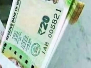 Rbi Introduce New 20 Rupees
