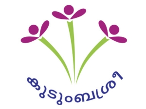 Kudumbashree Provide Financial Assistance The Deceased Famil