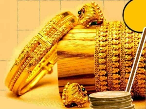 Gold Rate Today Gold Price Hike