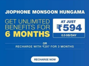 Reliance Jio Launches Long Validity Plans At Rs 594 Rs