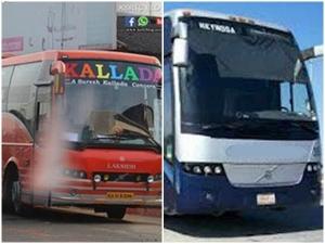 Kallada Bus Attack