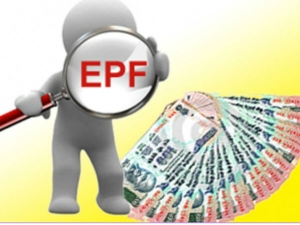 Finance Ministry Approves Employees Provident Fund Interest