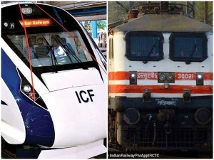 New Rajdhani Express Comes