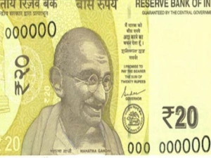 New Rs 20 Note In Greenish Yellow Colour
