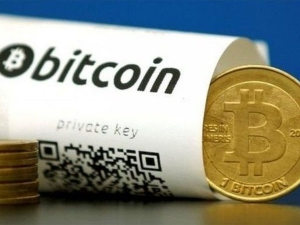 Bitcoin Continues Its Growth