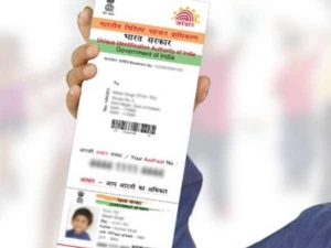Deactivation Of Aadhaar Card