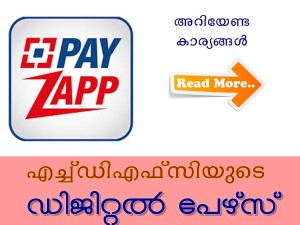 Hdfc Bank Payzapp Complete Payment Solution