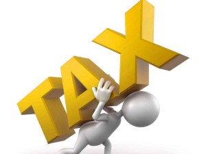 Here Are The Five Incomes You Need Pay Tax