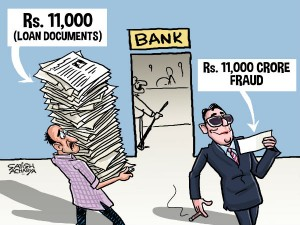 Nationalised Banks Lost Rs 25 775 Crore Bank Frauds