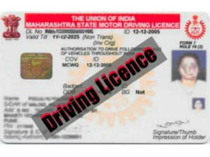 Remove Educational Qualification Requirement For Driving Lic