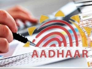 How To File Aadhaar Related Complaints Online
