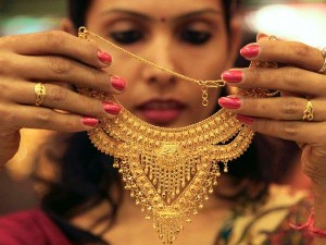 Gold Price Declined