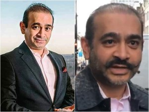 Nirav Modi Spotted In London
